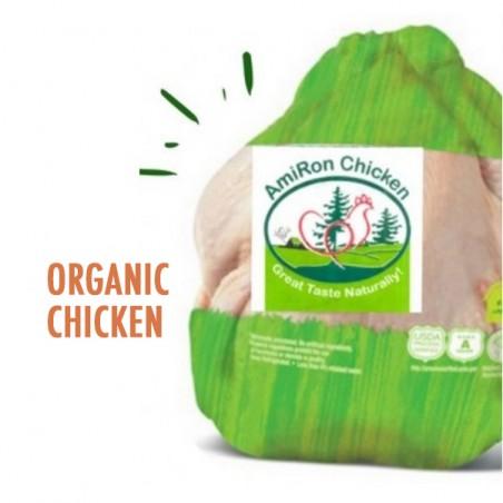 Amiron Organic Whole Chicken LKR 1150/- per KG (average 1.2kg)